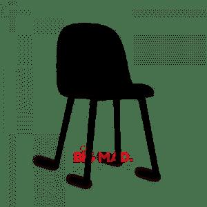 Cadeira Maitê